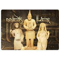 Glasschneidebrett (20x28,5cm) Das Königreich Hatra