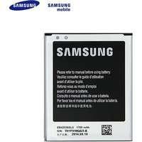Vellidte Samsung galaxy s2 batteri Batterier och Laddbart - Jämför priser LI-08