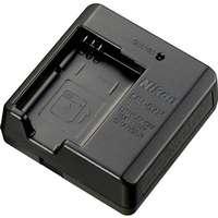 Nikon Laddare Batterier och Laddbart - Jämför priser på PriceRunner 35aad4fff8e51
