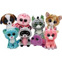Peluches ty pequeños Beanie Boos United Labels