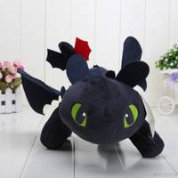 How to Train Your Dragon 40cm