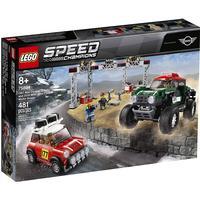 Lego Speed Champions Mini 1967 Montecarlo & 2018 Dakar 75894