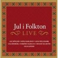 Various - Jul I Folkton Live