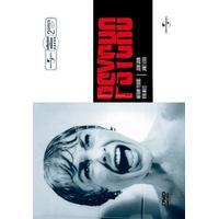 Psycho Steelbook (DVD)