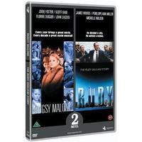 Bugsy Malone / Rudy (DVD)