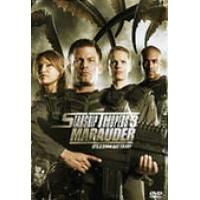 Starship Troopers 3 Marauder (DVD)