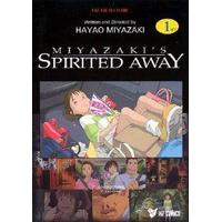 Spirited Away Film Comic (Häftad, 2002)