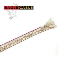 Eagle Cable High Standard Silver 2.5 med 3 års garanti Silver