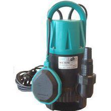 Leo Garden Submersible Pump XKS-401PW