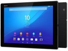 Sony Xperia Z4 Tablet (wi-fi)