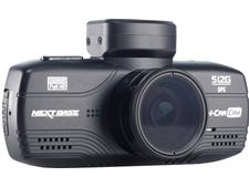 Nextbase iN-CAR CAM 512G Ultra