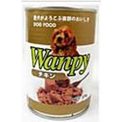 wanpy Hund Essen - Hühnchenamp;Leber