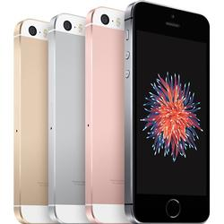 Apple iPhone SE ( (10,2 cm (4 Zoll) Touch/Display, 64 GB, iOS 10) Gold