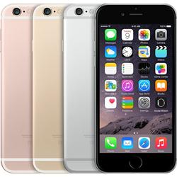 Apple iPhone 6s - 64 GB - Gold
