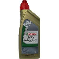 Castrol MTX Part Synthetic 80W 1 Liter Dose