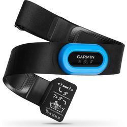 Garmin 010-10997-09 HRM-Tri Herzfrequenzmesser schwarz