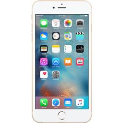 Apple iPhone 6s - 32 GB - Silber