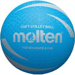 Molten S2V1250-C Softball Volleyball