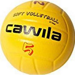 Cawila Soft Volleyball, Gelb, 1, 00130470