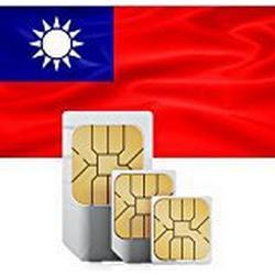 travSIM v/de/taiwan/1000mb Sim Karte für Taiwan mit 1GB Daten internet (30 Tage gültig, Standard/Micro/Nano)