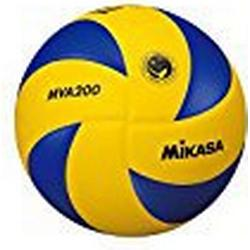 Volleyball MVA 200 Indoor gelb/blau