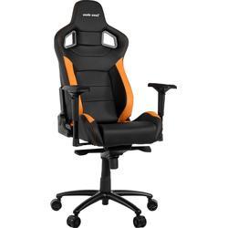 Anda Seat Clutch, Spielsitz, orange