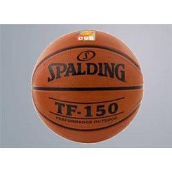 Spalding (Orange 7 Gr. ) / Bälle (Orange / 7) - Bälle