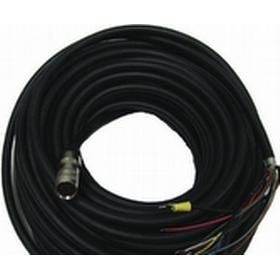 Bosch MIC-CABLE-20M, 20 m, Sort