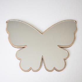 Maseliving Butterfly Mirror