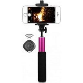 Hoox Selfie Beauty Stick Golden