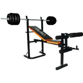 Skivstångsset. Gymstick Weight Bench With Barbell Set 40kg 0e8bcd6d361ef