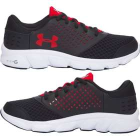 premium selection 9c9fb 12b68 Under Armour Micro G Rave (1285434-001)
