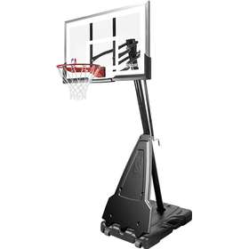 Spalding platinum Basket - Jämför priser på PriceRunner 7c280b6d2ba7e
