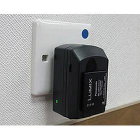 Dopod Laddare Batterier och Laddbart - Jämför priser på PriceRunner 07892941510a6