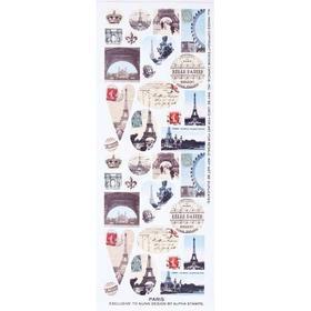 Collage ark paris - 1st