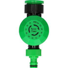 Kinzo Water Timer Universal