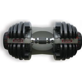 Gymtec Adjustable Dumbbell 40kg