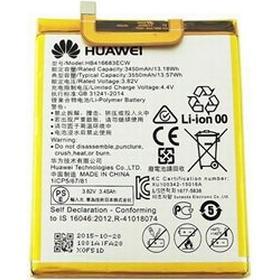 Huawei Nexus 6P Batteri HB416683ECW