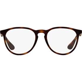 Glasögon rayban - Jämför priser på PriceRunner ffb6203df2c42
