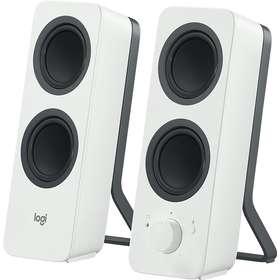 Trådlösa högtalare till dator - Jämför priser på PriceRunner f57cdfe9f3b34