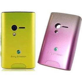Sony ericsson xperia x10 mini skal batterilucka ink. knappar