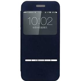 iPhone 6 / 6s Baseus Terse Series View Skind Etui Mørkeblå