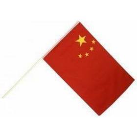 Kina Håndholdt Papirflag 145x190mm