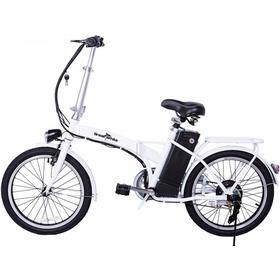 GreatWhite Folding Bike 20 Barncykel