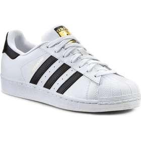 adeb230bcdb Adidas superstar herr Skor - Jämför priser på PriceRunner