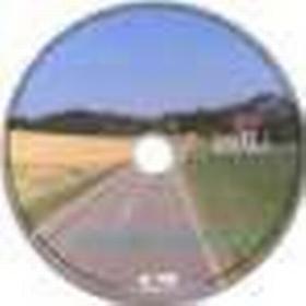 "Vitalis FitViewer film ""Ironman tour - Regensburg"""
