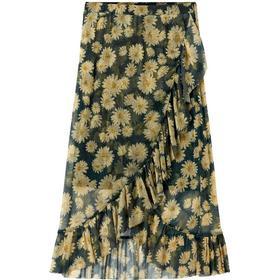 Moves by Minimum Sasinda Midi Skirt - Burnt Olive