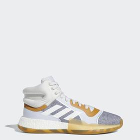 The Next adidas Boost Basketball Shoe, The Marquee Boost, Is
