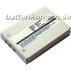 Batterikungen Batteri till Nokia 3310 mfl - 1.200 mfl
