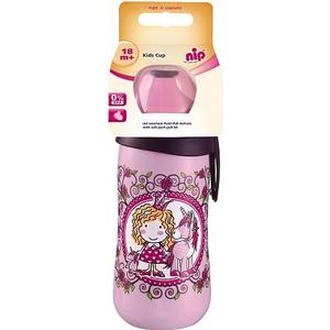Babies ´R´ Us NIP – Kids Cup Girl